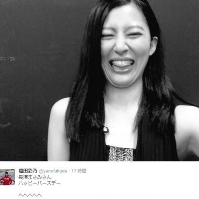 【エンタがビタミン♪】長澤まさみの誕生日 福田彩乃がものまねで祝福「へへへ」