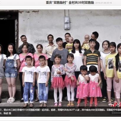 【海外発!Breaking News】367世帯に双子が39組 中国・重慶市に「双子の村」