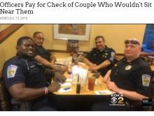 【海外発!Breaking News】市民感情が嫌悪するなか「警察も悪い人間ばかりではない」カップルの食事代を肩代わりした警察官(米)