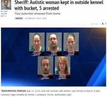 【海外発!Breaking News】自閉症の22歳女性を庭の檻に監禁、売春を強要 親族5名が逮捕(米)