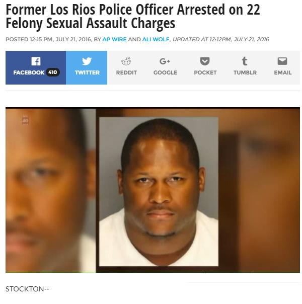 妻子ある黒人警察官が婦女暴行事件(出典:http://fox40.com)