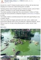 【海外発!Breaking News】ワニの餌付けに興じる中国人観光客に地元民「ワニの本当の怖さ知らない」(タイ)