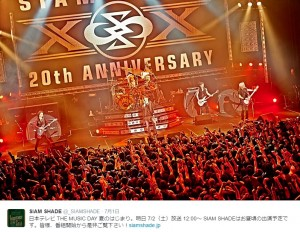 SIAM SHADE 20周年記念ライブ(出典:https://twitter.com/_SIAMSHADE)