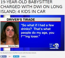【海外発!Breaking News】子供4人を乗せて酔っぱらい運転 逮捕の19歳ベビーシッター「皆やってるし」(米)