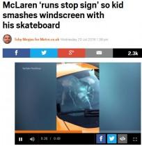 【海外発!Breaking News】一時停止無視で事故を起こした超高級車、衝突した少年に逆ギレ(米)<動画あり>