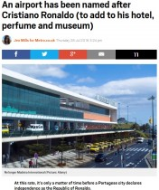 """【海外発!Breaking News】「クリスティアーノ・ロナウド空港」誕生 地元はまるで""""ロナウド共和国""""に!"""