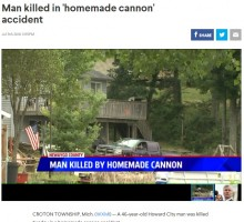 【海外発!Breaking News】「独立記念日をド派手な祝砲で」 手作り大砲が暴発し男性死亡(米)