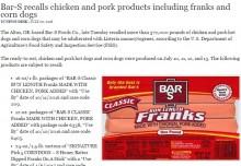 【海外発!Breaking News】リステリア菌汚染でホットドッグ用ソーセージほか169トン回収へ 米有名ブランド