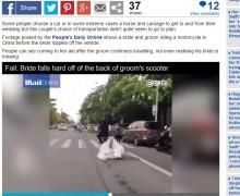 【海外発!Breaking News】新郎のバイクからウェディングドレス姿の新婦が転げ落ちる(中国)<動画あり>