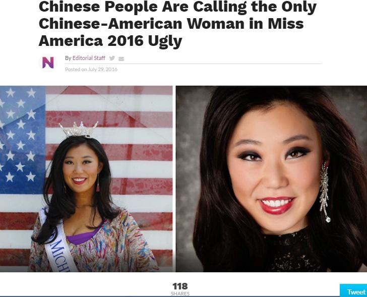 【海外発!Breaking News】中国系アメリカンのミス・ミシガンに祖国から大ブーイング「アメリカ人は女を見る目がない」