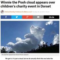 """【海外発!Breaking News】英ドーセット州に""""くまのプーさん""""雲 病気の子供たちへ天からの贈り物!?"""