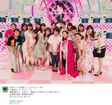 【エンタがビタミン♪】 『FNS27時間テレビ』女子アナクイズで東京の洗礼「青函トンネル」を「あおだて」 高橋真麻は「彼のお母さんに見られたくない!」