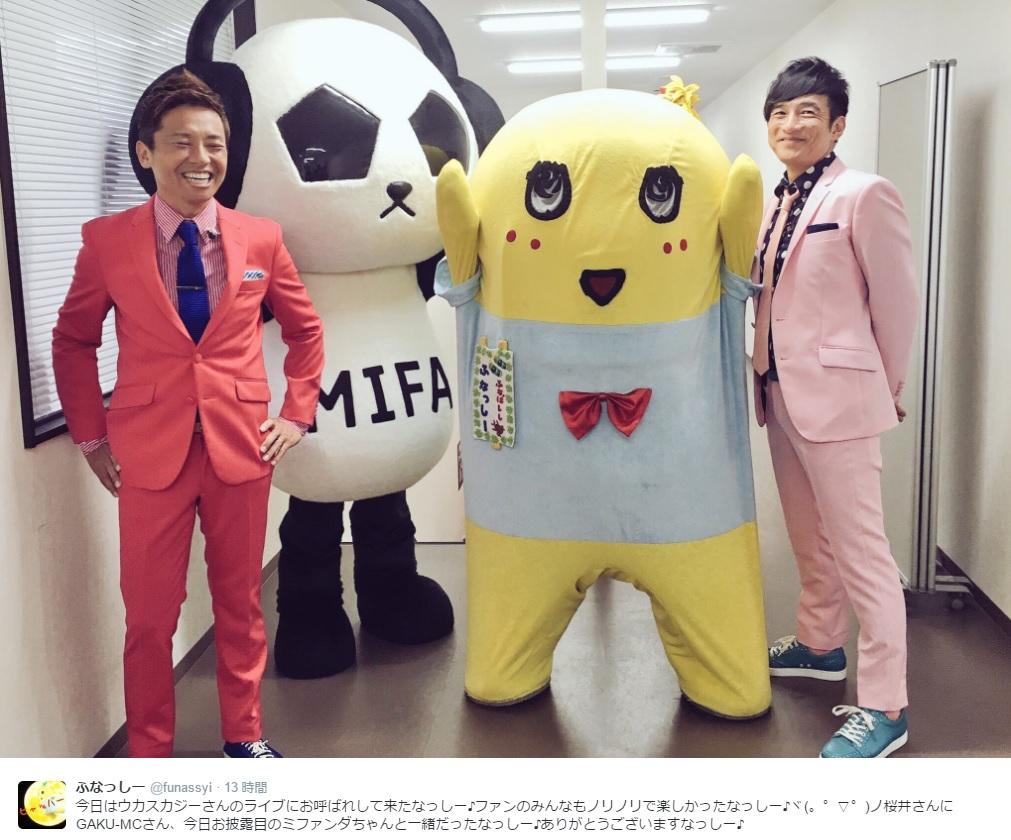 【エンタがビタミン♪】ふなっしー、ミスチル桜井らと感激の4ショット ライブ共演は大盛り上がり!