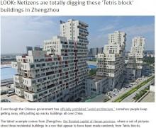【海外発!Breaking News】まるで「テトリス」奇抜すぎるマンション 浸水被害を懸念する声も(中国)