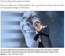 【海外発!Breaking News】ビル・ゲイツ、南ア・マンデラ記念講演で「未来のために」若者へメッセージ