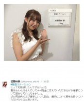 【エンタがビタミン♪】AKB48加藤玲奈が『報ステ』出演 18・19歳の参院選関心度に「少ないですね」