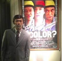 【エンタがビタミン♪】NEWS増田貴久、ココリコ遠藤と『I LOVE YOU』をコラボ 芸人を唸らせる