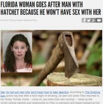【海外発!Breaking News】「抱いてくれないなんて!」26歳女、交際相手を斧で襲い逮捕(米)
