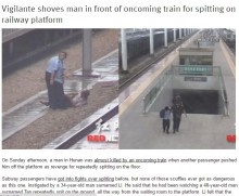 【海外発!Breaking News】駅のホームでツバ吐いた男性 線路に突き落とされる(中国)