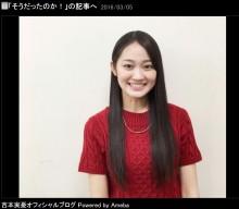 """【エンタがビタミン♪】吉本実憂19歳 """"You""""が投票する理由に「世界と日本のギャップ」実感"""