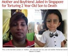 【海外発!Breaking News】2歳児せっかん死 母親と交際相手「乾燥唐辛子を食べろ」と強要も(シンガポール)