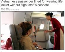 【海外発!Breaking News】「興味本位で」機内の救命胴衣を広げてみた乗客 9500円の罰金(ベトナム)