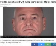 【海外発!Breaking News】IDカード盗み別人物になりすまして23年 63歳男が御用(米)