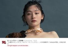 """【エンタがビタミン♪】水曜日のカンパネラが1位 """"TOKIO HOT 100""""の快挙に「いつかはこんな日が来ると…」"""