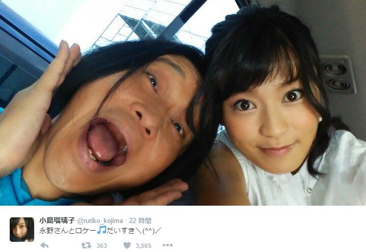 【エンタがビタミン♪】こじるり×永野、超接近ショットで発覚「顔の大きさ2倍!」