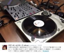 【エンタがビタミン♪】桑田佳祐『ヨシ子さん』2位に歓喜 アナログ盤初披露 あの名曲とかぶせて流すハプニングも!