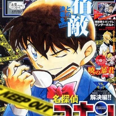 【エンタがビタミン♪】青山剛昌さん 小学校の卒業作文で未来予言「私立探偵専門のマンガ家になりたい」