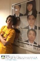 【エンタがビタミン♪】菅田将暉、映画『何者』試写会に手応え「SNSの時代に良いパンチだろーなー」