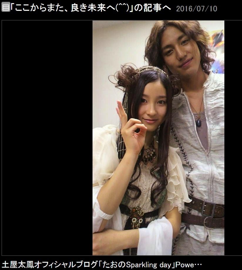 【エンタがビタミン♪】土屋太鳳 『ウルトラマンゼロ』に出演した15歳の姿が「今より大人」