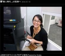 【エンタがビタミン♪】上田まりえ 新人アナウンサー時代が「細くて若いっ!」