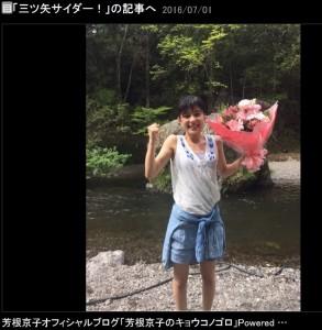CM撮影を終えた芳根京子(出典:http://ameblo.jp/yoshinekyoko)