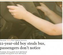 【海外発!Breaking News】11歳少年が路線バスを盗んで4km走行 バス停では客も拾う(独)