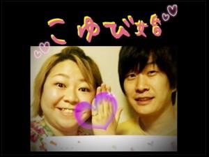 7月に結婚したやしろ優と野村辰二(出典:http://ameblo.jp/egao79)