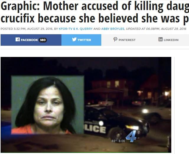 【海外発!Breaking News】「悪魔が棲みついた」娘を殺して喉に十字架を押し込んだ49歳母親(米)