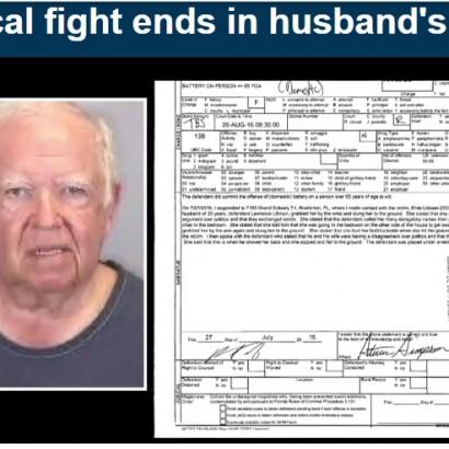 【海外発!Breaking News】トランプ支持の78歳夫、クリントン派の妻に暴行 逮捕される(米)