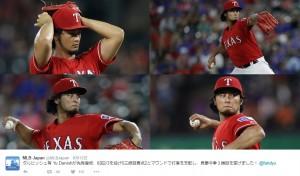 ダルビッシュ有投手(出典:https://twitter.com/MLBJapan)