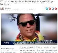 【海外発!Breaking News】米・熱気球事故、パイロットの黒い過去が明らかに