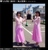 【エンタがビタミン♪】阿佐ヶ谷姉妹のロングドレス、さんまが六本木で購入を約束「クラブのお姉さんが買ってる店で」
