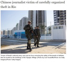 【海外発!Breaking News】消防士も信じられないリオ五輪 新手口で中国選手と記者が窃盗被害に