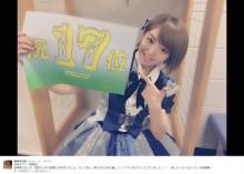 """【エンタがビタミン♪】峯岸みなみ「AKB48を""""東京五輪キャラクター""""に!」 小池百合子新都知事に期待"""