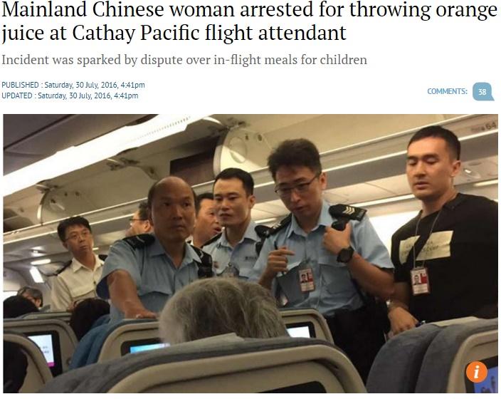 【海外発!Breaking News】機内食に不満 CAにジュースを投げつけた中国人の女を逮捕