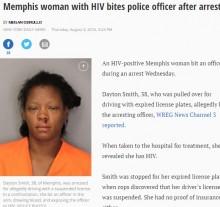 【海外発!Breaking News】HIV感染の女 警察官の腕に噛みつく(米)