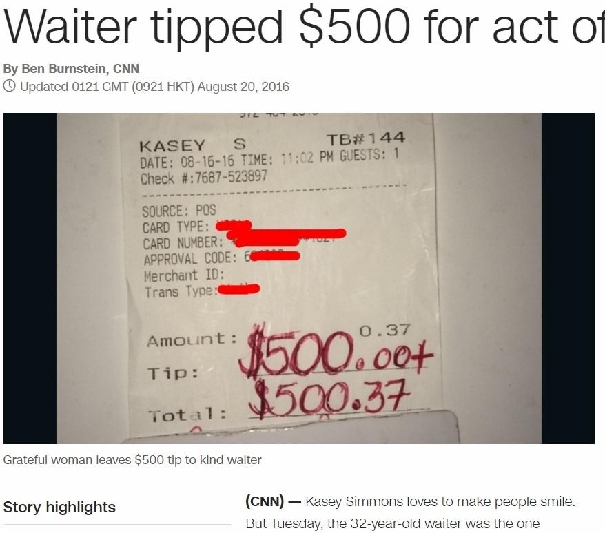 【海外発!Breaking News】37セントの飲み物に500ドルのチップを受け取った男性の感動秘話(米)
