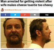 【海外発!Breaking News】理由は「チーズが1枚多い!」妻に暴行した夫を逮捕(米)