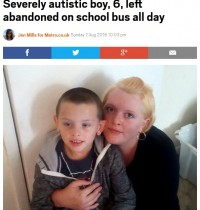 【海外発!Breaking News】重度の自閉症を患う6歳少年 バスごと車庫に5時間放置される(英)