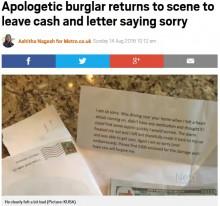 【海外発!Breaking News】「申し訳ありませんでした」被害者宅に詫び状と破損費用を投函した空き巣犯(米)
